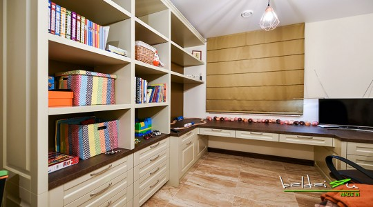 Klasikiniai darbo kambario baldai